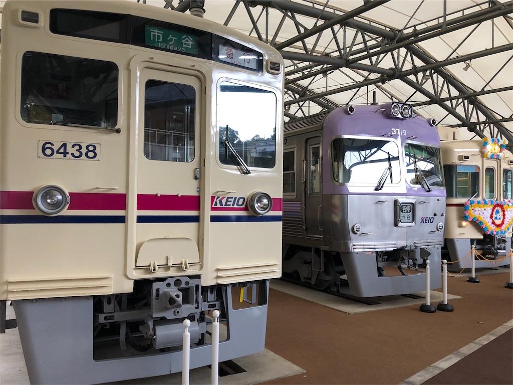 京王れーるランド 展示車両