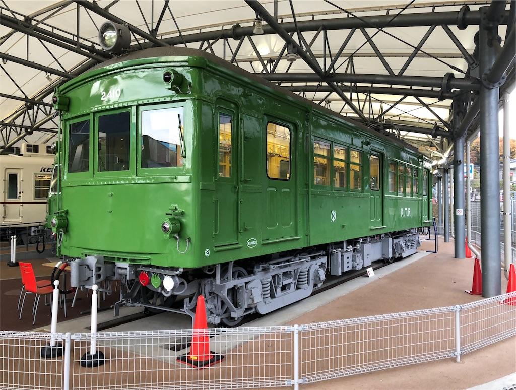 京王れーるランド デハ2410号車