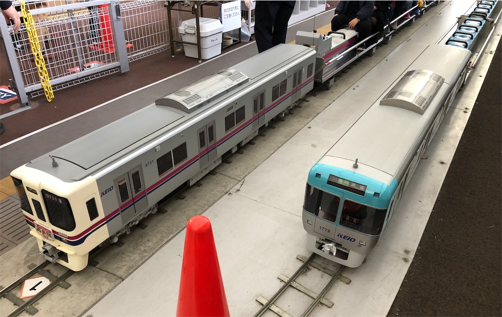 京王れーるランド ミニ電車
