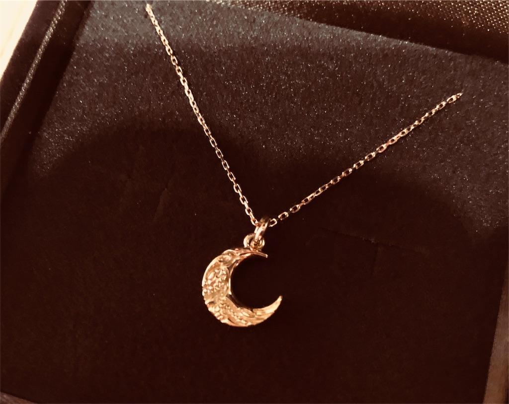 月モチーフ ネックレス