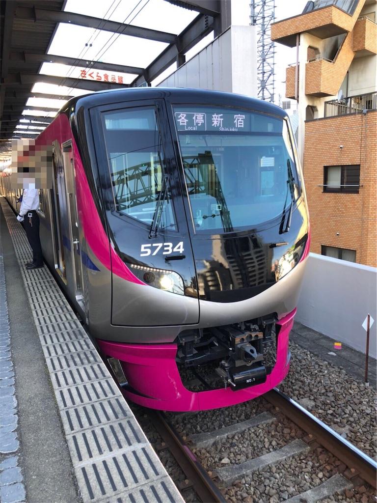 京王線 5000系
