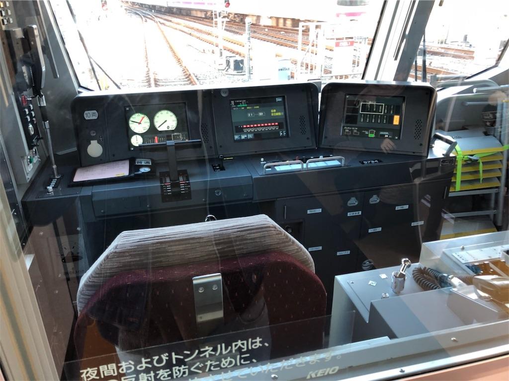 京王線5000系 運転席