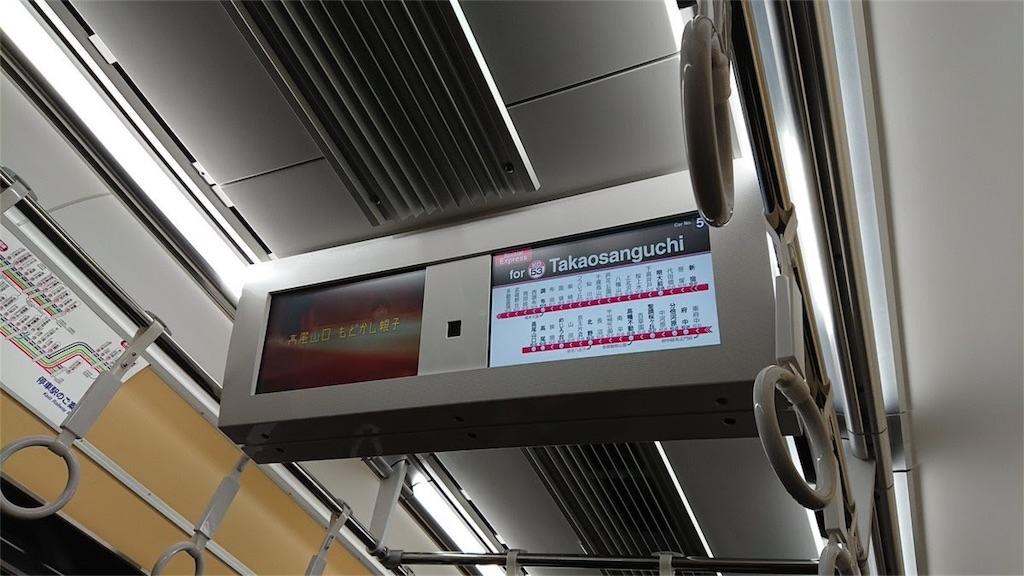 京王線5000系 防犯カメラ
