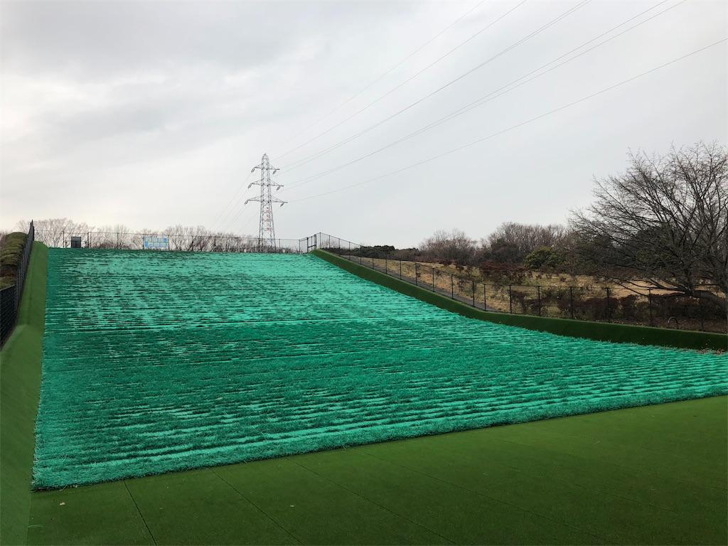 小金井公園 ソリ滑り台