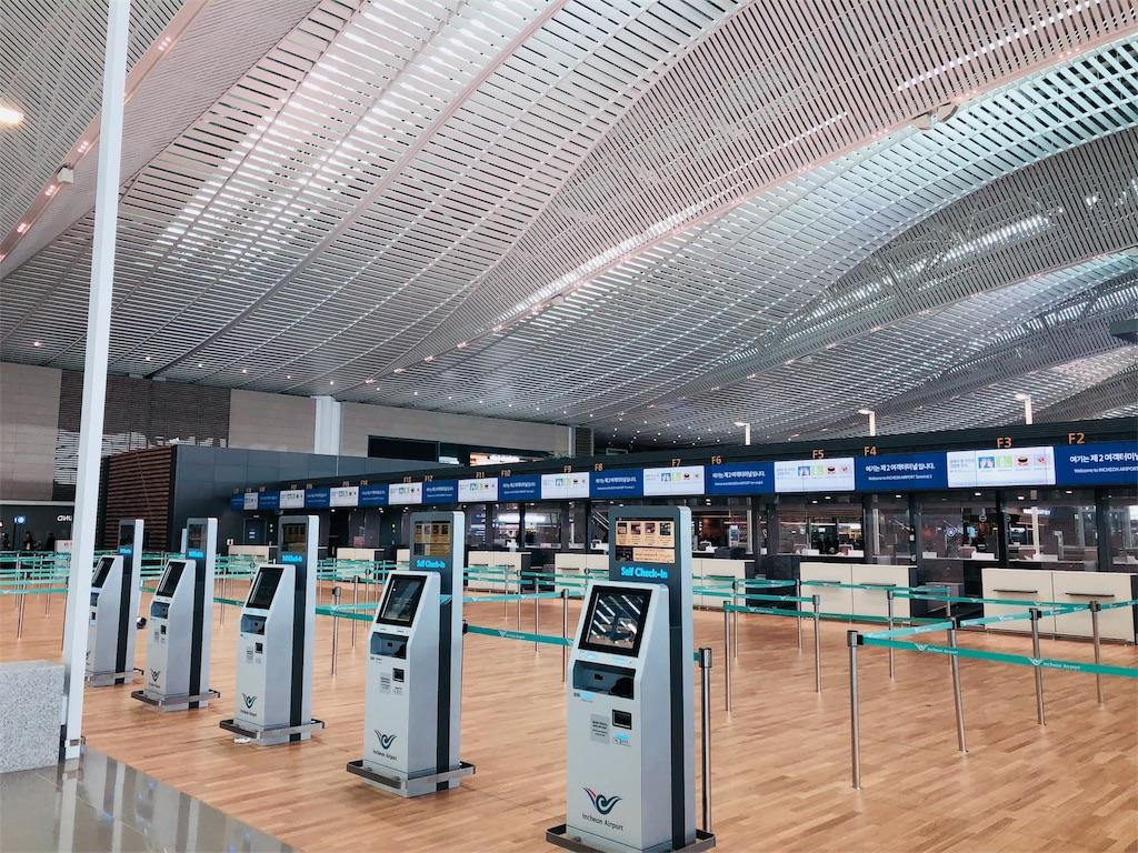 仁川空港 第2ターミナル チェックイン