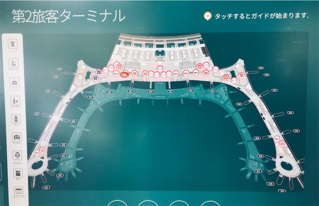 f:id:naga_agoshima:20180120143716j:image