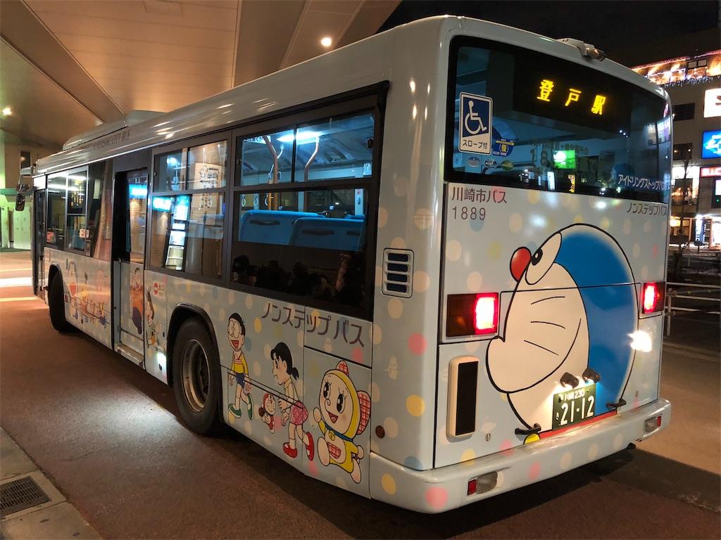 ドラえもんミュージアムバス ドラえもん号