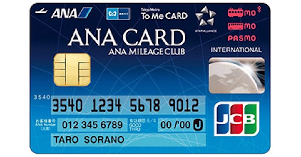 ANA To Me CARD PASMO JCB ソラチカカード