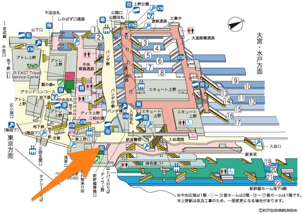 上野駅構内 地図