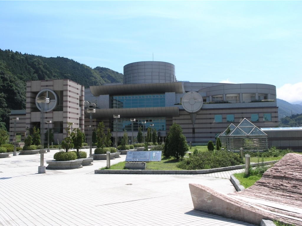 神奈川立生命の星・地球博物館