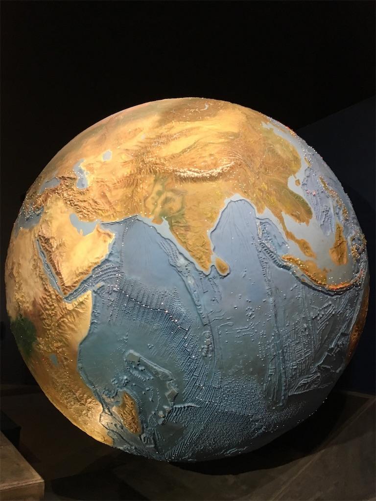 神奈川立生命の星・地球博物館 地球儀
