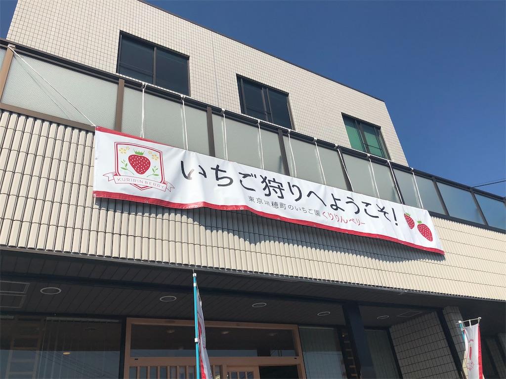 f:id:naga_agoshima:20180318230133j:image