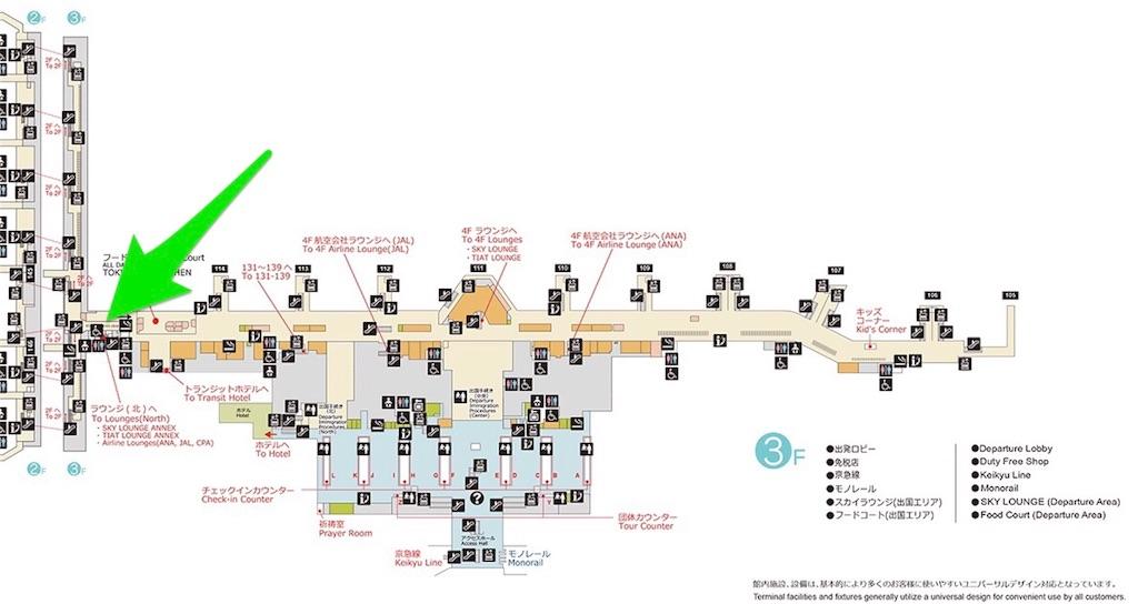 羽田空港 スカイラウンジ アネックス MAP