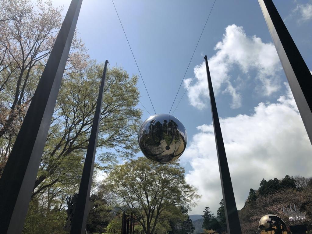 箱根彫刻の森美術館 井上 武吉 マイ スカイ ホール(天への道)