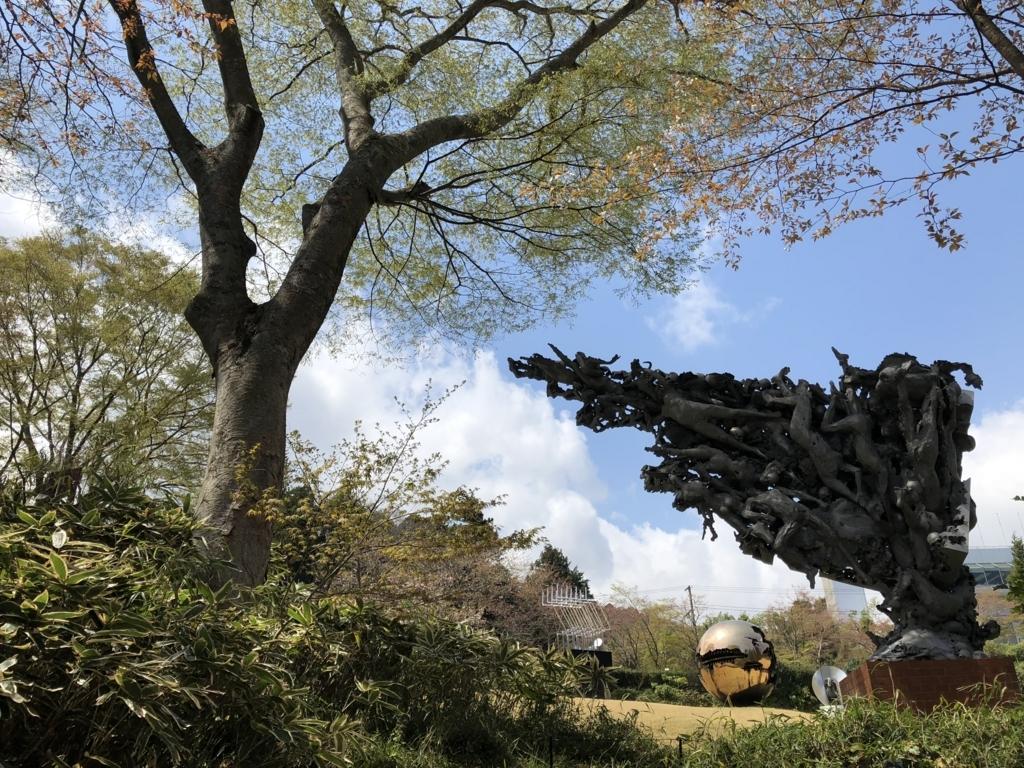箱根彫刻の森美術館 井本 敦 断絶
