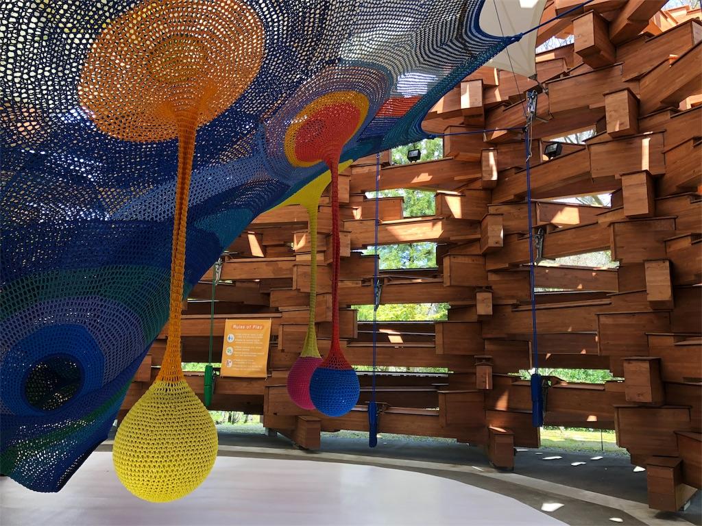 箱根彫刻の森美術館 ネットの森