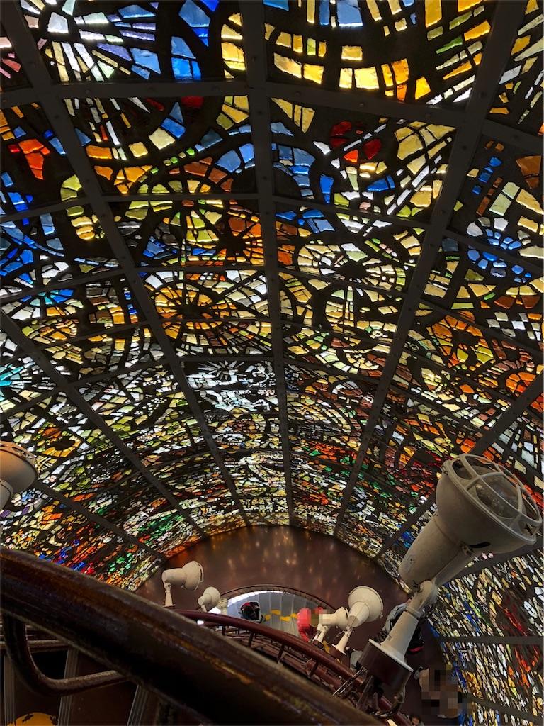 箱根彫刻の森美術館 幸せをよぶ シンフォニー彫刻