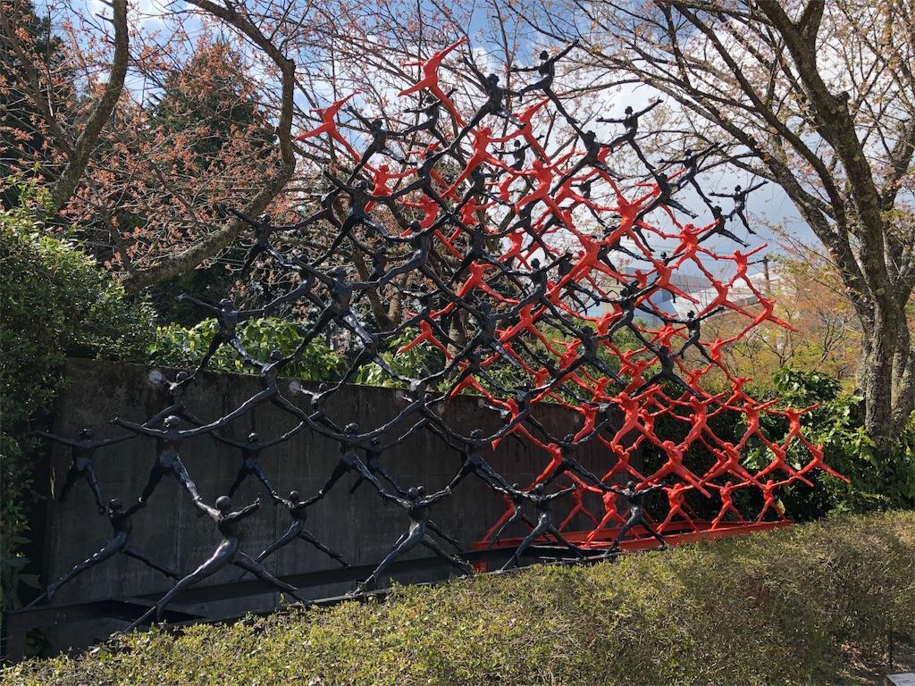 箱根彫刻の森美術館 後藤 良二 交叉する空間構造