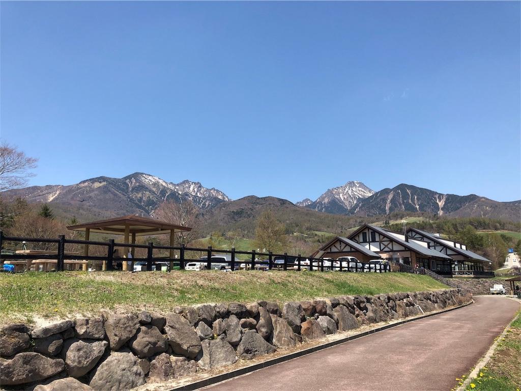 八ヶ岳 まきば公園