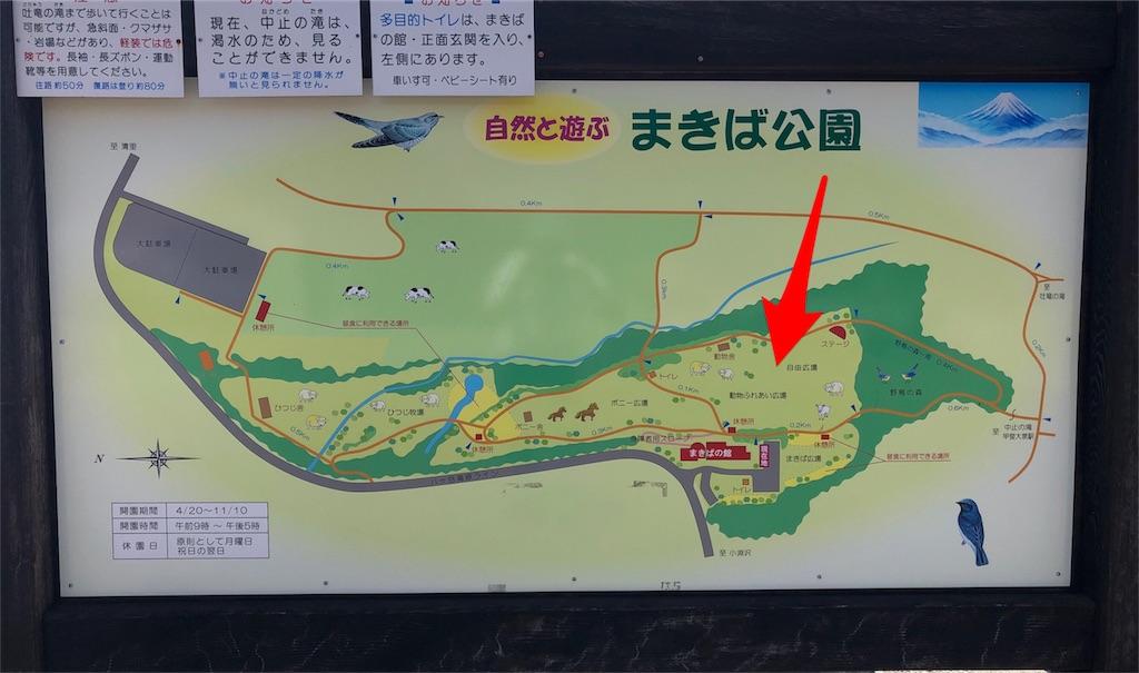 八ヶ岳 まきば公園 マップ