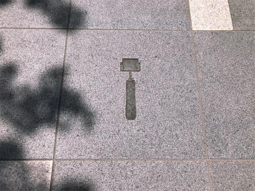 土屋鞄製造所 軽井沢工房店