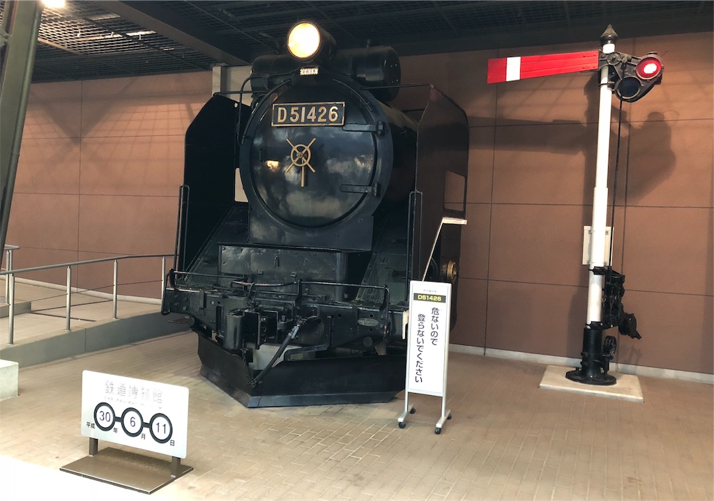 鉄道博物館 記念撮影