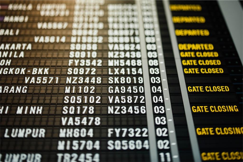 空港 時刻表