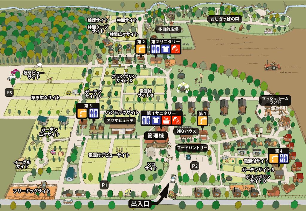 北軽井沢スウィートグラス マップ