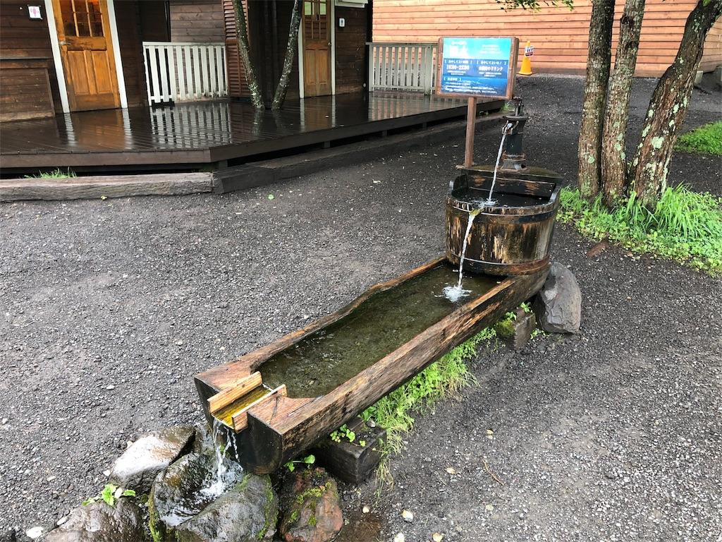 北軽井沢スウィートグラス 湧き水