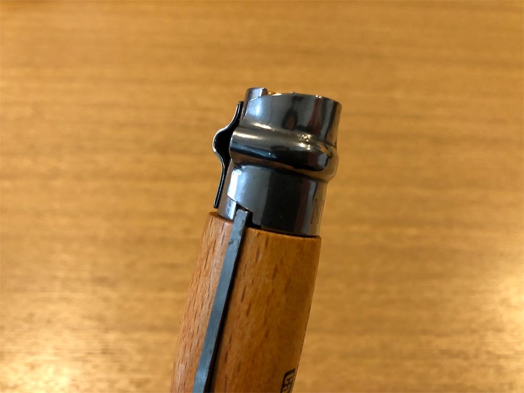 オピネルナイフ ロック機能