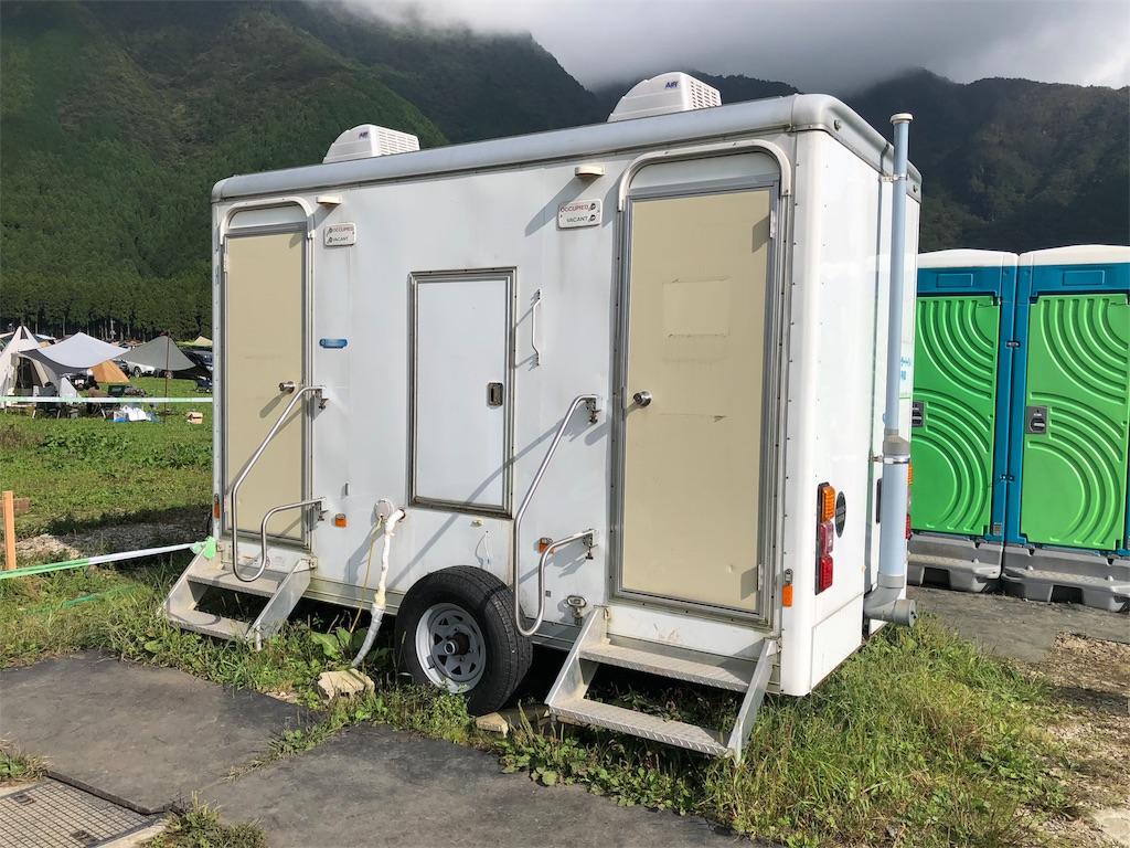 ふもとっぱらオートキャンプ場 トイレ