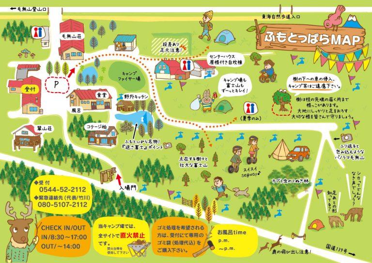 f:id:naga_agoshima:20180925192549j:plain