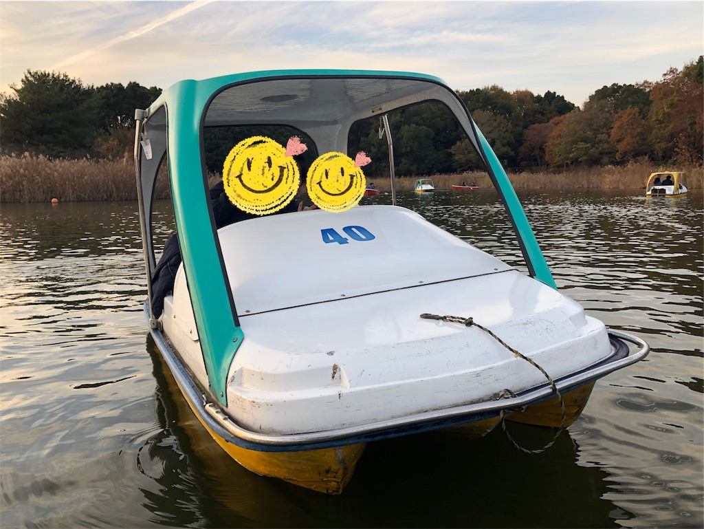 昭和記念公園 ボート