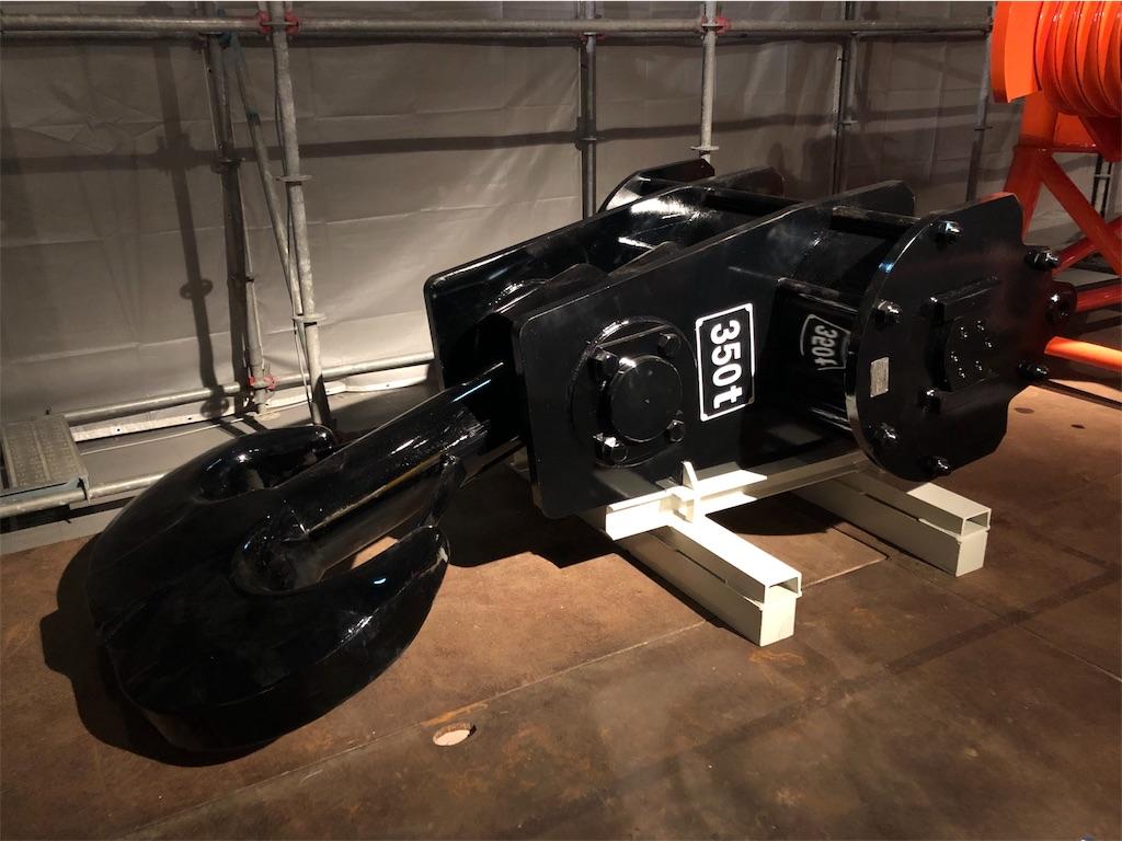 クローラクレーン「SCX3500-3」フック