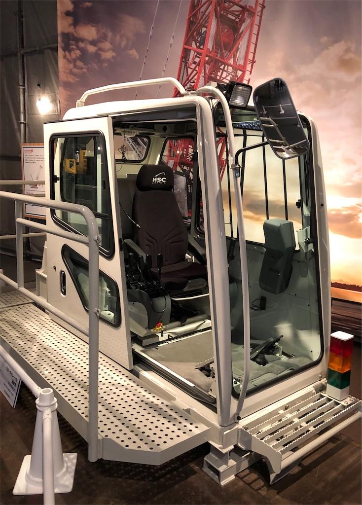 クローラクレーン「SCX3500-3」運転室