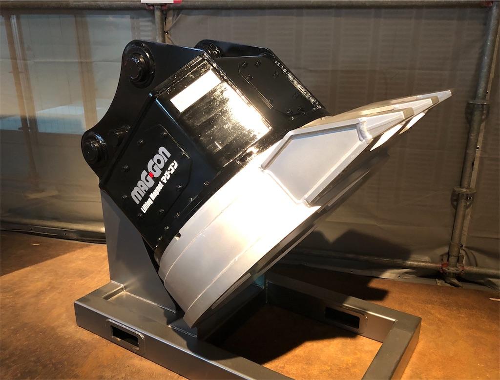 アタッチメント 油圧発電式マグネット