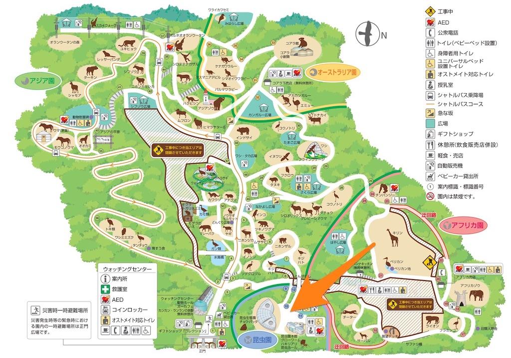 多摩動物公園 マップ
