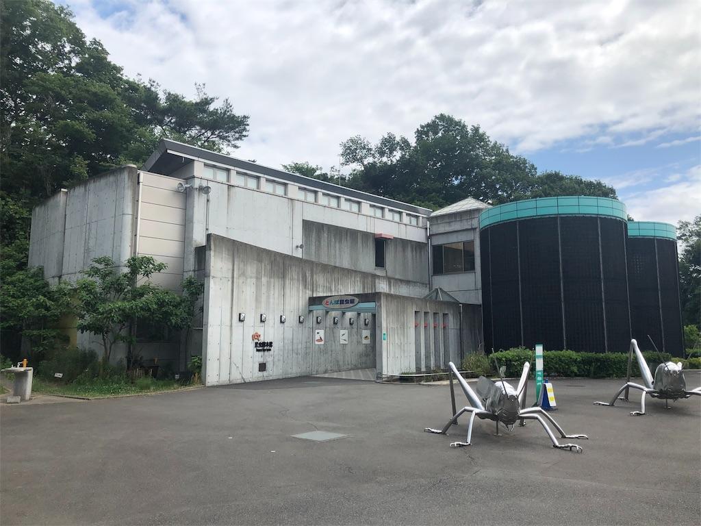 多摩動物公園 昆虫園本館