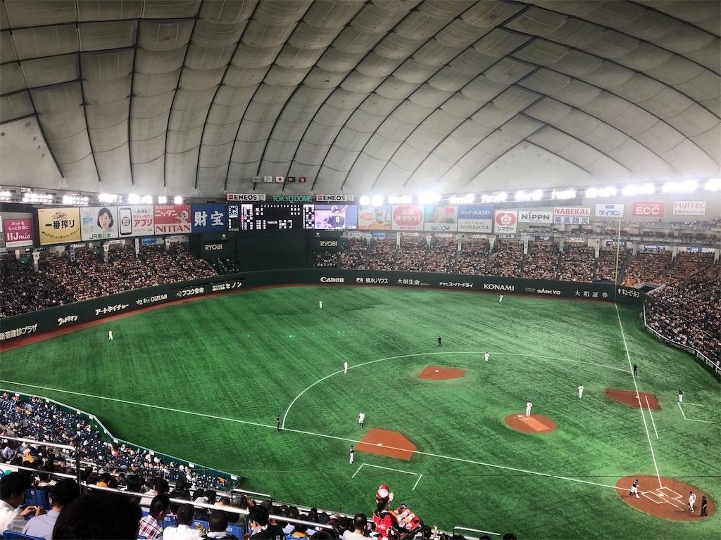 東京ドーム C指定席