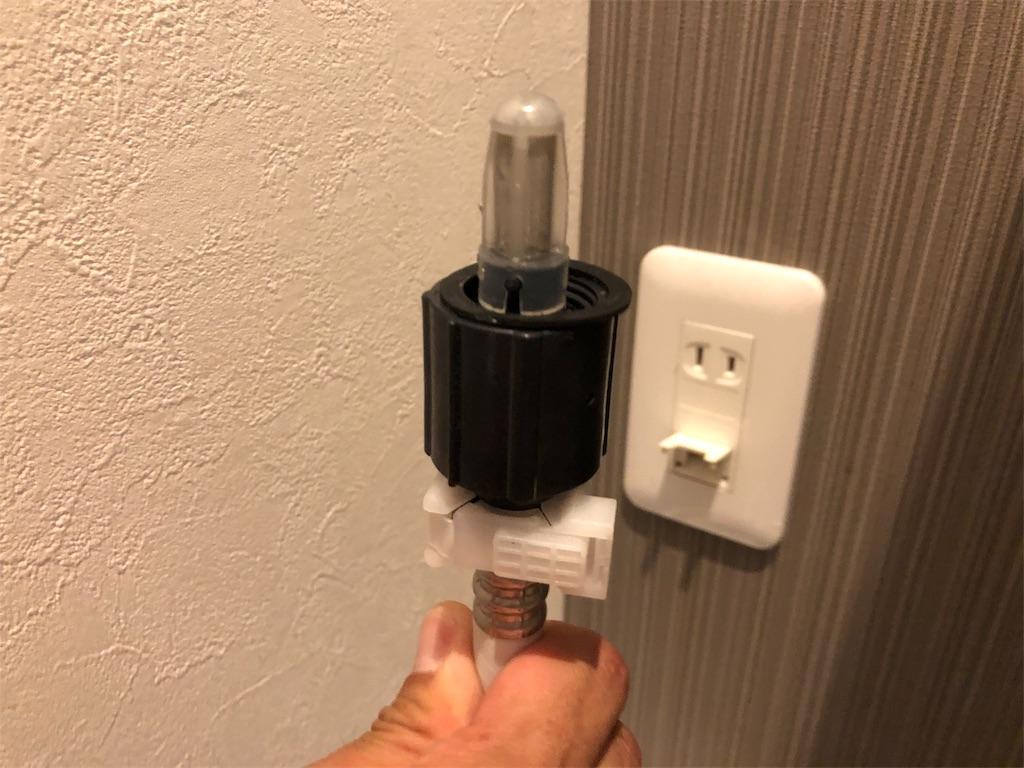 トイレ 外し方
