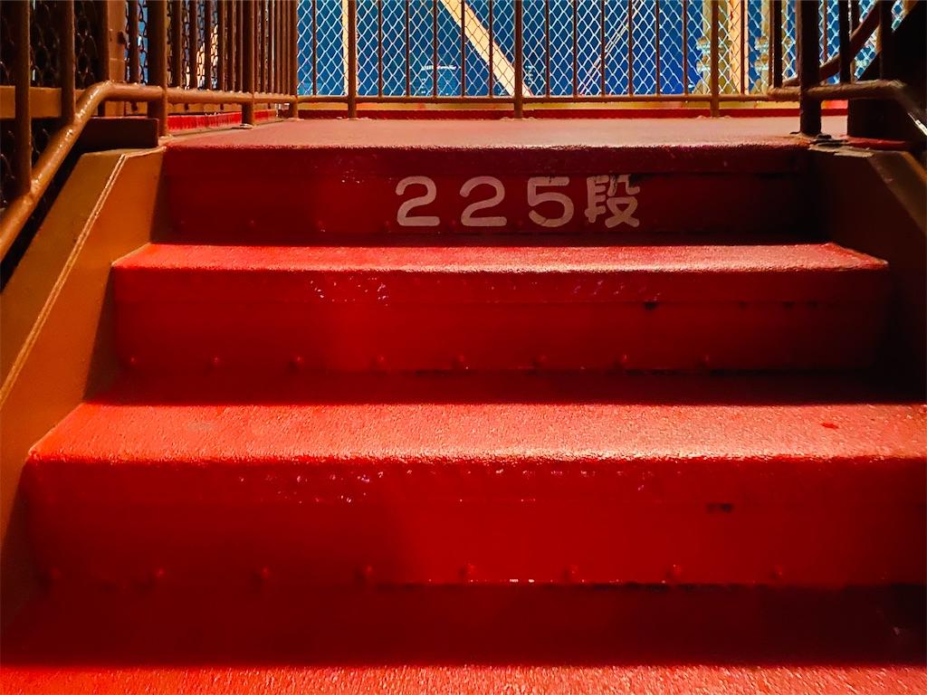 東京タワー 階段