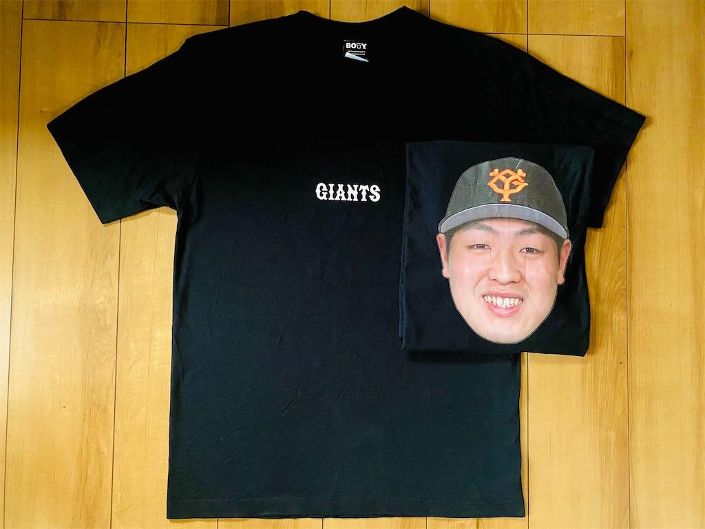 岡本 Tシャツ 変身