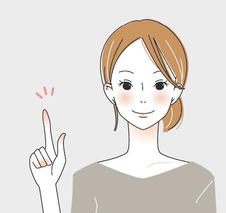 f:id:naga_bayashi:20201010145856p:plain