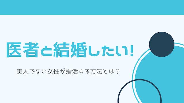 f:id:naga_bayashi:20201024225156p:plain