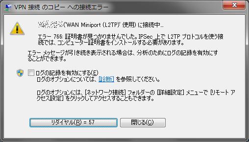 f:id:naga_sawa:20171029011636p:image:w360