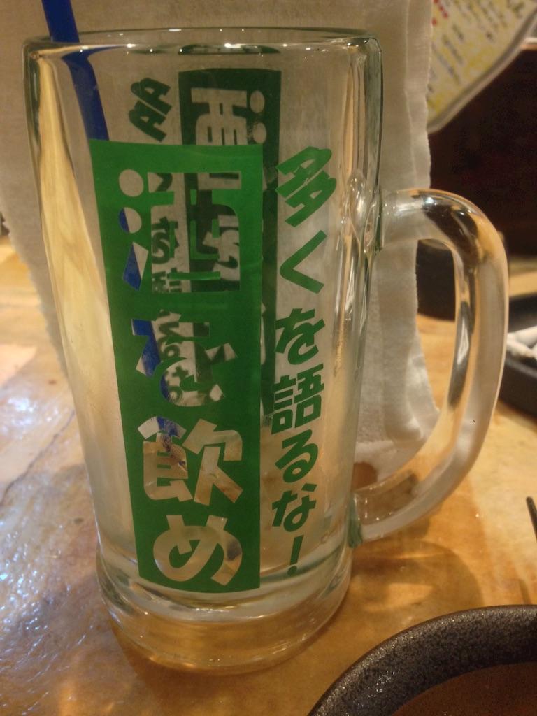 f:id:nagabuchi55544:20170119001547j:image