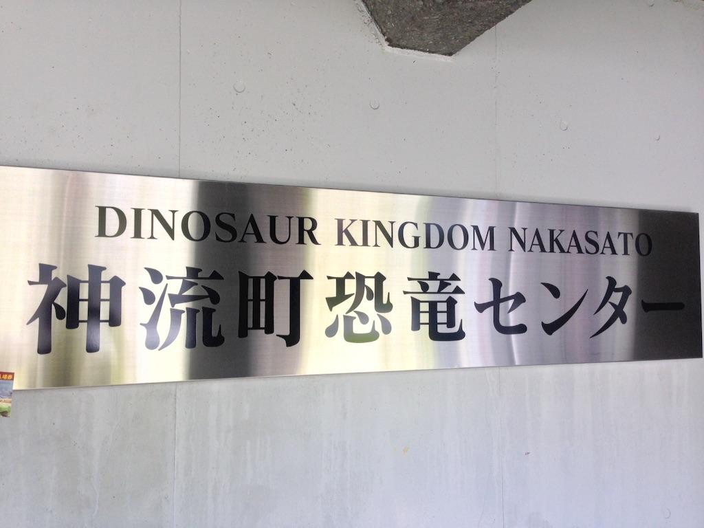f:id:nagabuchi55544:20170512172222j:image