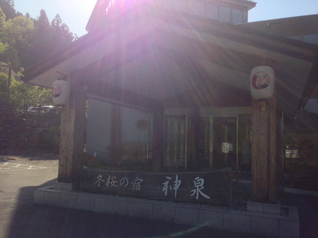 f:id:nagabuchi55544:20170513011859j:image