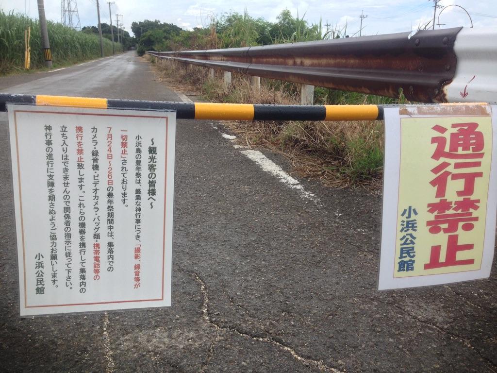 f:id:nagabuchi55544:20170725143234j:image