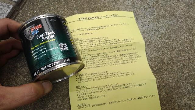 f:id:nagabuchi55544:20180504232233j:image